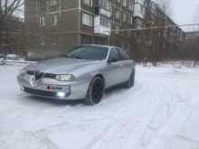 Челябинск 156 2000