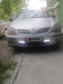 Ревда Tino 2000