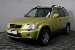 Нижний Новгород CR-V 1999