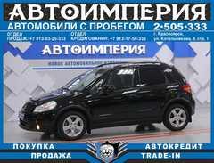 Красноярск SX4 2010