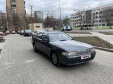 Москва Cresta 1996