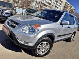 Омск CR-V 2004