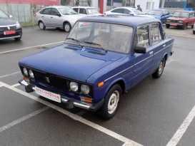 Брянск Лада 2106 1997