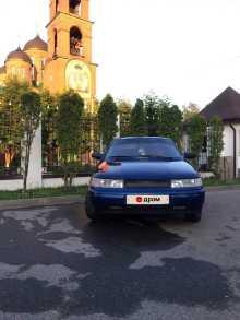 Пушкино 2110 2000