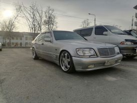 Южно-Сахалинск S-Class 1997