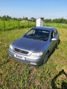 Тула Astra 2003