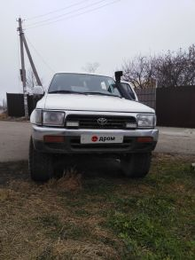 Краснодар 4Runner 1994