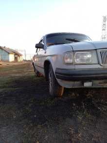 Новосибирск 31029 Волга 1993