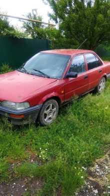 Новомышастовская Corolla 1991