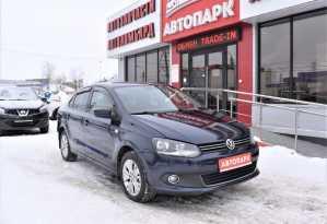 Ярославль Polo 2014