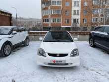 Москва Civic Type R 2002
