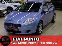 Сургут Punto 2007