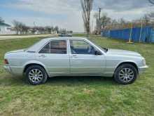 Кировское 190 1990