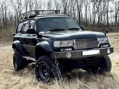 Владивосток Land Cruiser 1994