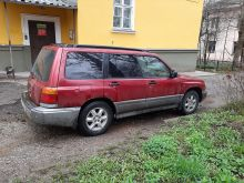 Дубна Forester 1999