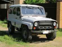 Москва 3151 1997