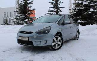Нижний Новгород S-MAX 2006