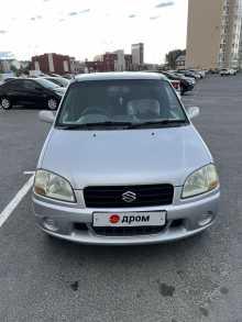 Ханты-Мансийск Swift 2000
