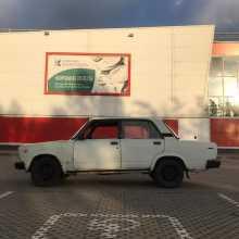 Уфа 2107 1994