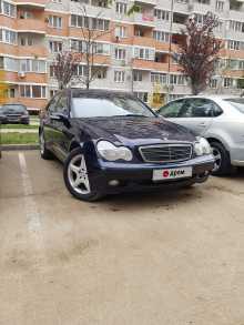 Краснодар C-Class 2003