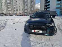 Москва Q7 2019