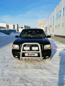 Барнаул Yukon 1999