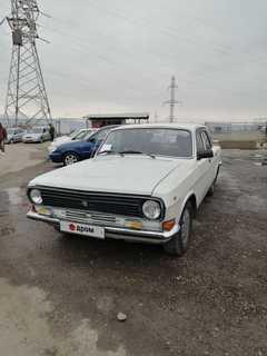 Пятигорск 24 Волга 1987