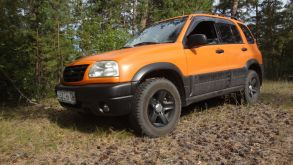 Рубцовск Grand Vitara 2000