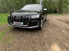 Иркутск SQ7 2020