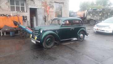 Ангарск 401 1956