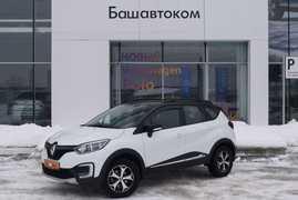 Уфа Kaptur 2017
