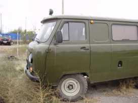 Магнитогорск Буханка 2003