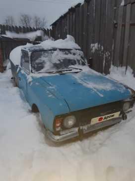 Томск 2715 2000
