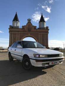 Канск Sprinter 1987