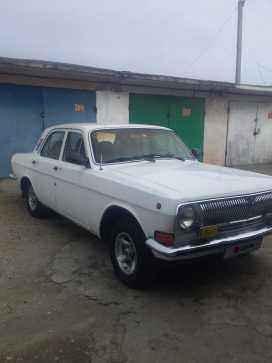 Севастополь 24 Волга 1972