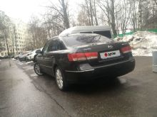 Москва NF 2008