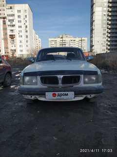 Омск 3110 Волга 1997