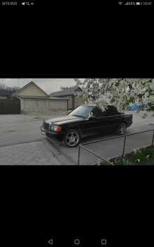 Нарткала 190 1992