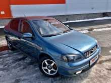 Уфа Astra 2001
