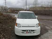 Томск S-MX 2001