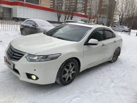 Екатеринбург Accord 2011