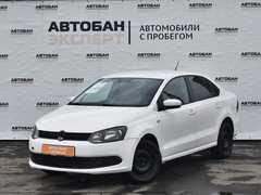 Екатеринбург Polo 2013