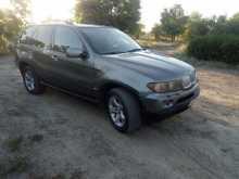 Волгоград X5 2005
