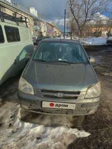 Нижний Новгород Getz 2003