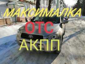 Томск RAV4 2008