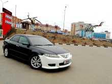 Миллерово Mazda6 2003