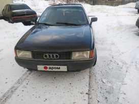 Смоленск Audi 80 1987