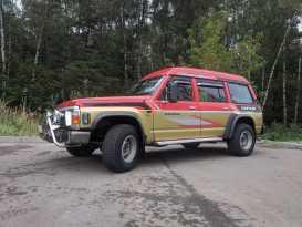 Safari 1991