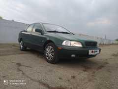 Кемерово S40 1998