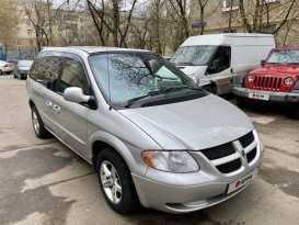 Москва Caravan 2000